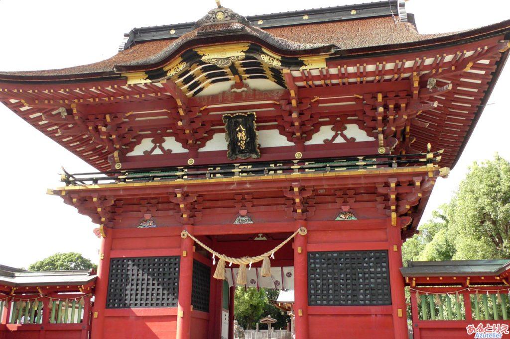 伊賀八幡宮:随神門