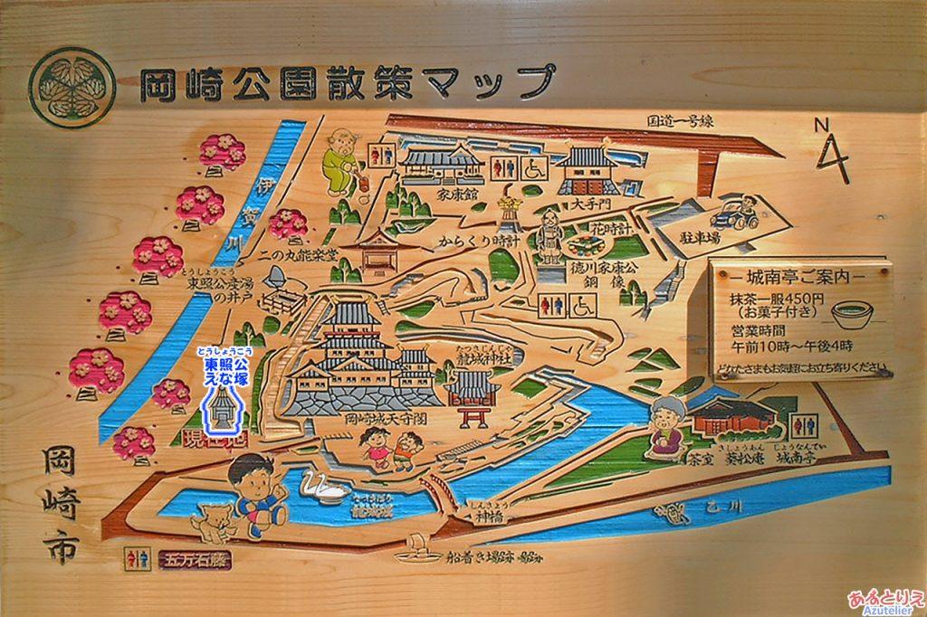 岡崎公園散策マップ:えな塚