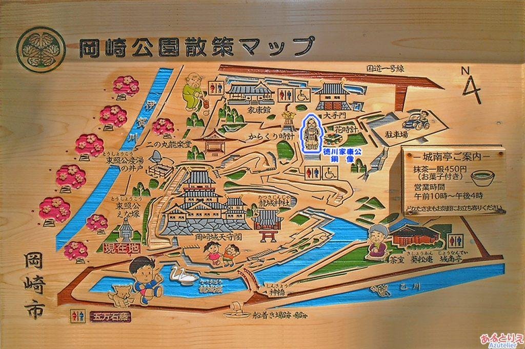 岡崎公園散策マップ:徳川家康公銅像