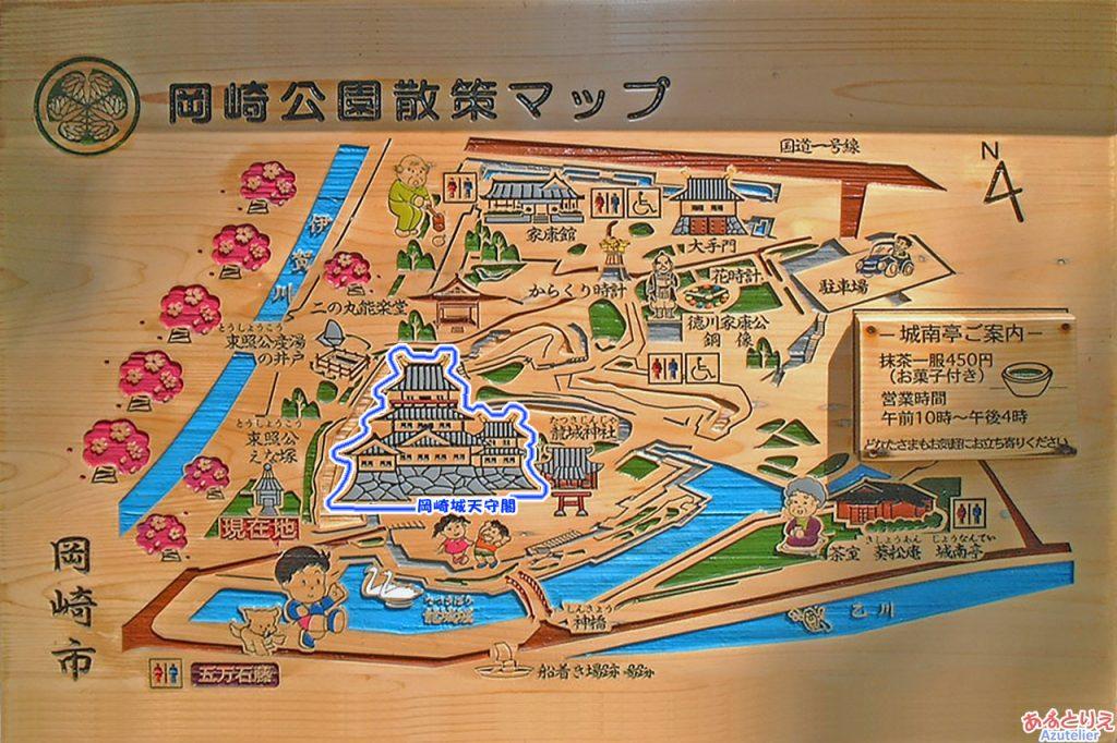 岡崎公園散策マップ:岡崎城天守閣