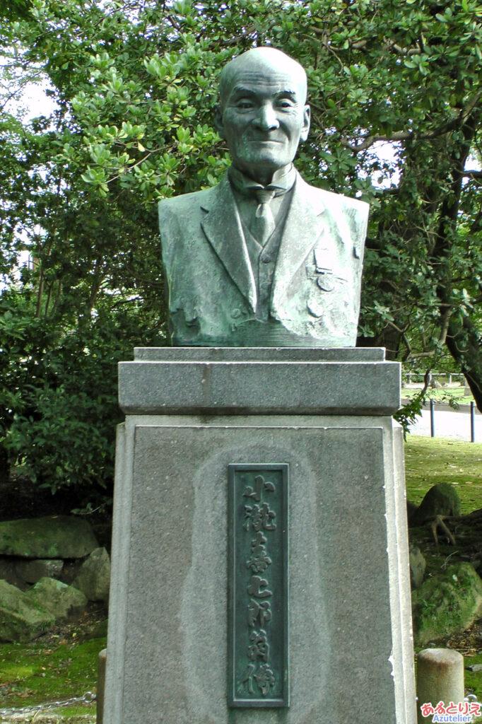小瀧喜七郎翁像