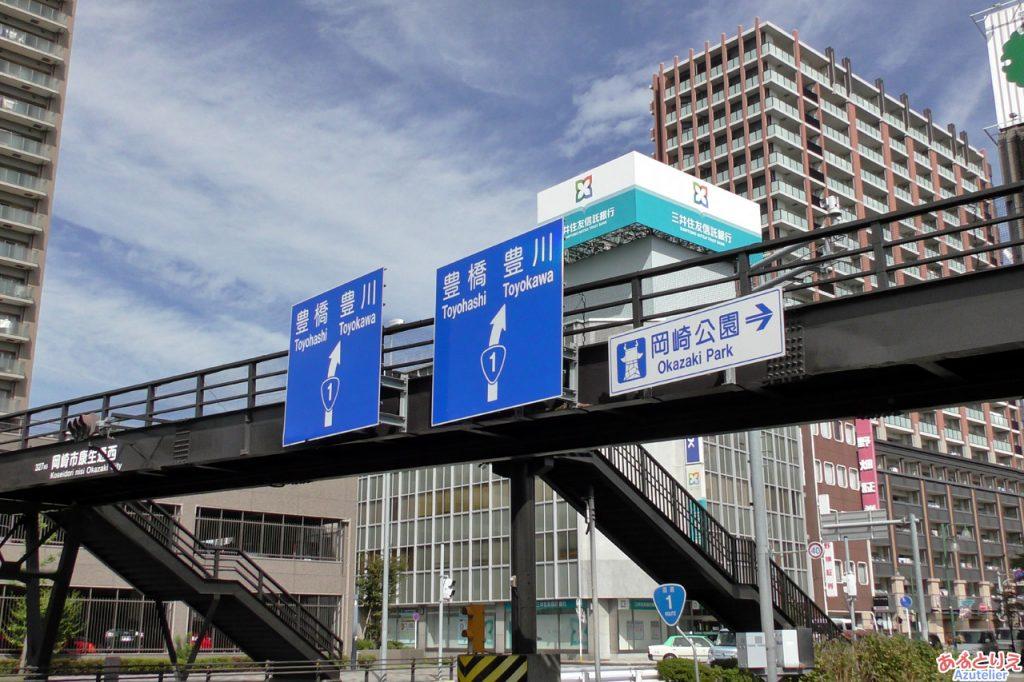 岡崎公園入口(大手門)