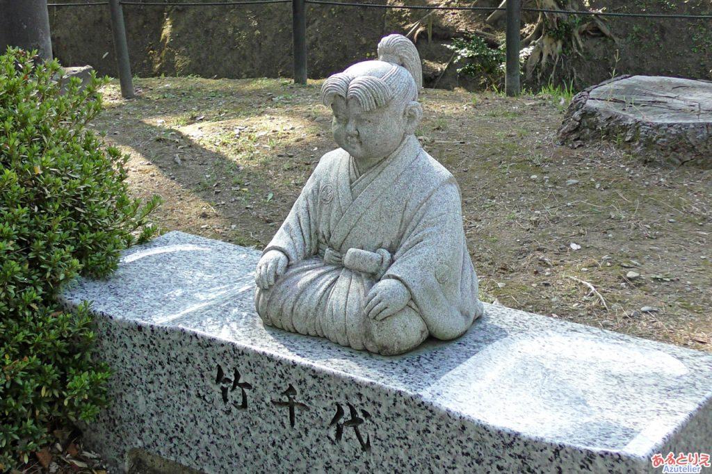 竹千代(左)