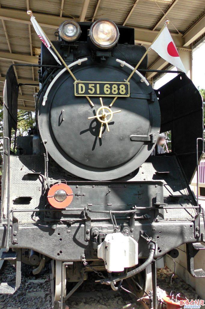 D51688号機