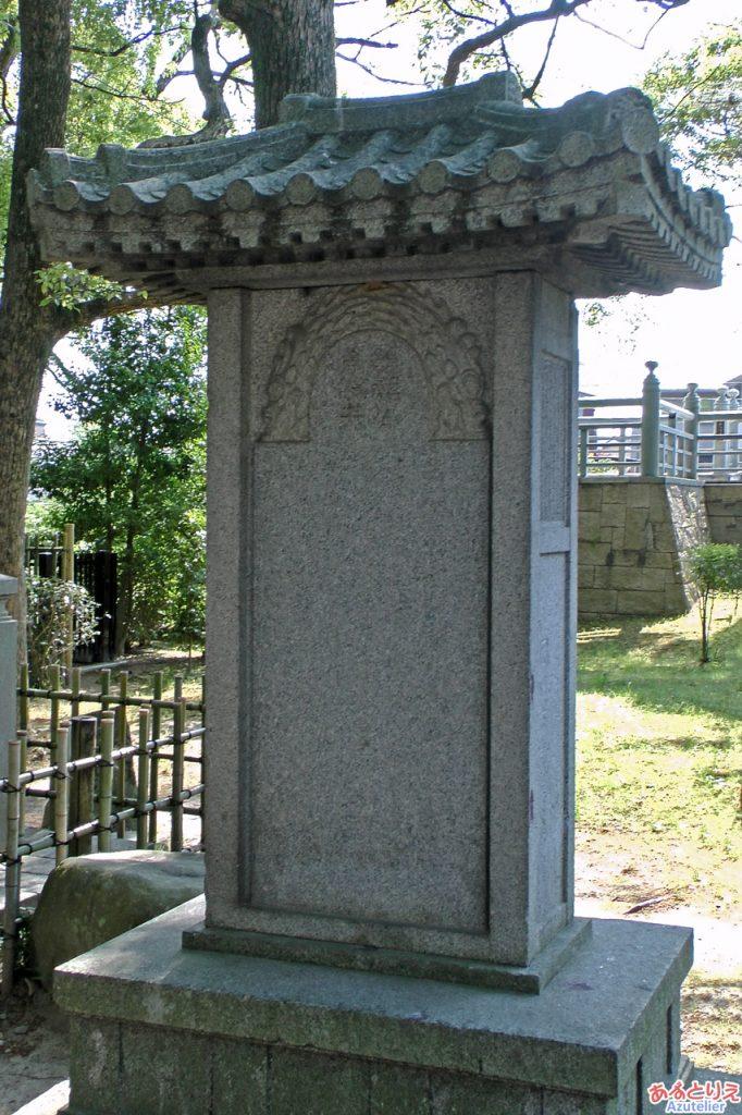 産湯の井戸石碑