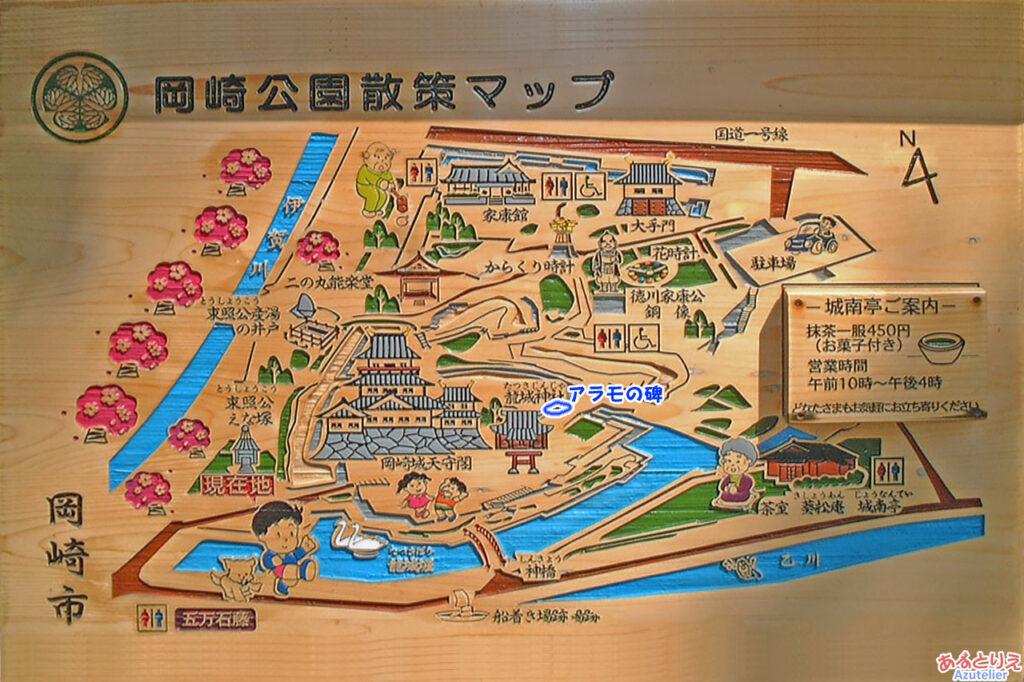 岡崎公園マップ:松尾芭蕉の句碑