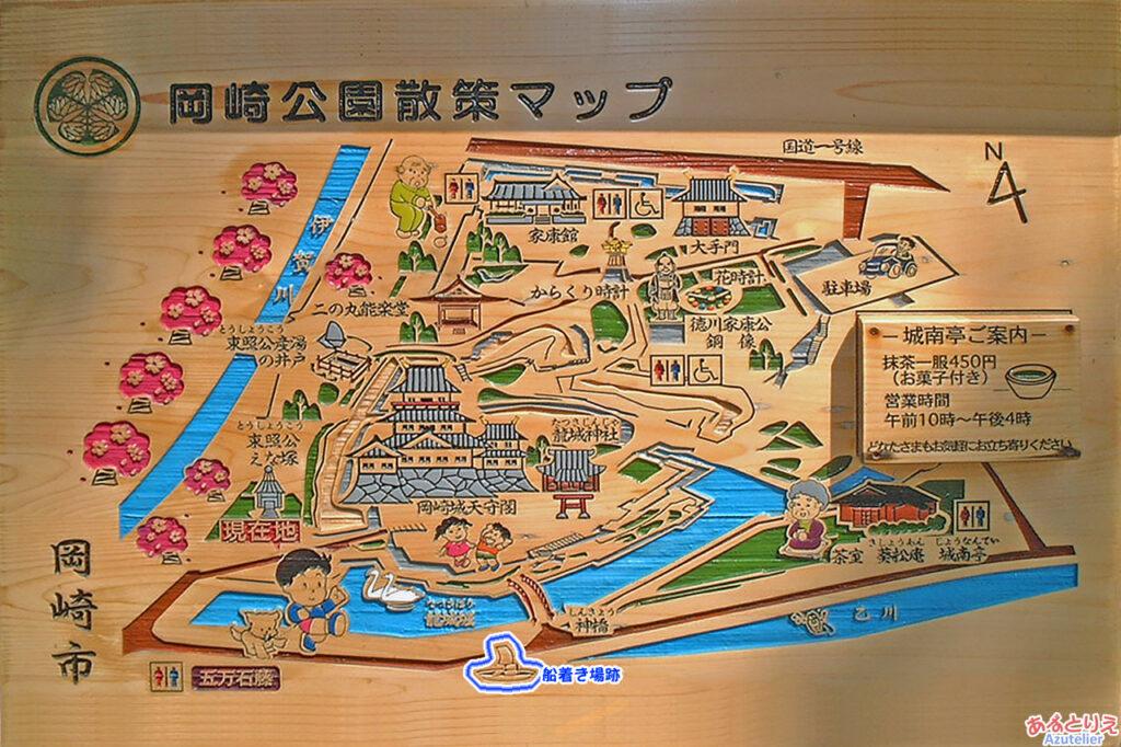 岡崎公園散策マップ:昔の船着き場跡