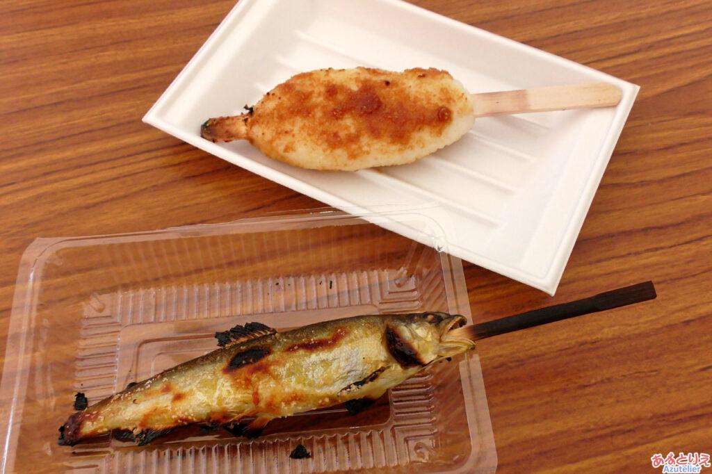 五平餅とアユの塩焼き