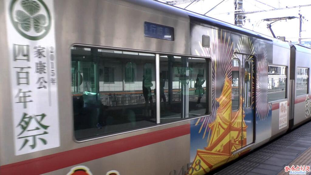 夏:岡崎観光まつり花火大会