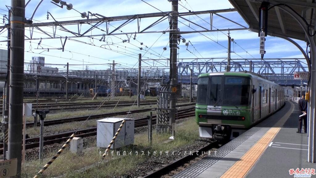 発車画像@豊橋駅