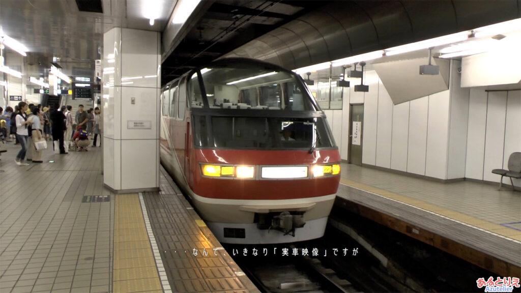 秋の南公園まつり2014年-鉄道模型走行展示-(再生時間00:11)