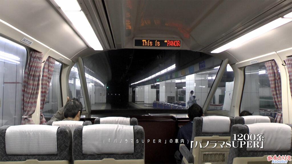 秋の南公園まつり2014年-鉄道模型走行展示-(再生時間00:21)
