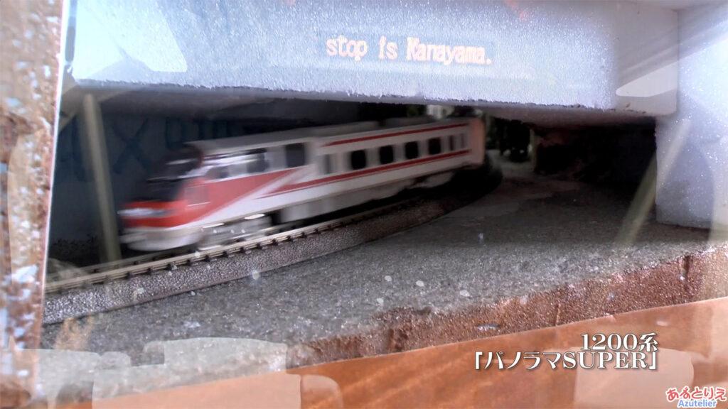 秋の南公園まつり2014年-鉄道模型走行展示-(再生時間00:55)