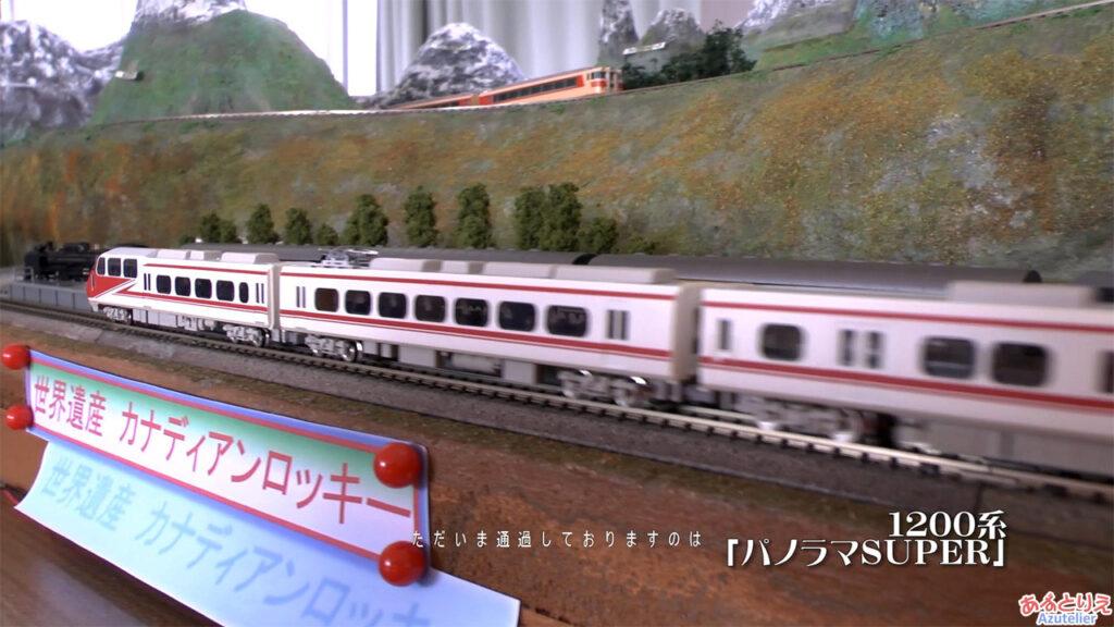 秋の南公園まつり2014年-鉄道模型走行展示-(再生時間01:11)