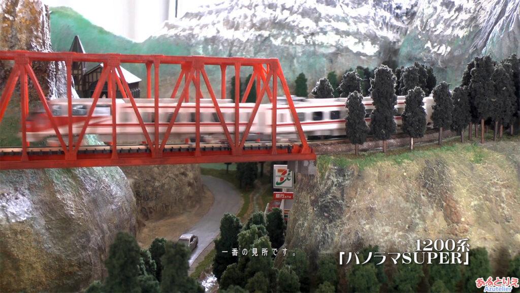 秋の南公園まつり2014年-鉄道模型走行展示-(再生時間01:55)