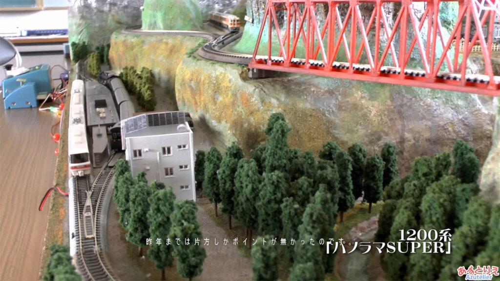 秋の南公園まつり2014年-鉄道模型走行展示-(再生時間02:20)