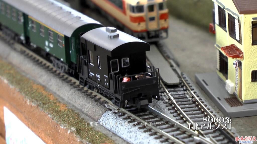 秋の南公園まつり2014年-鉄道模型走行展示-(再生時間02:28)