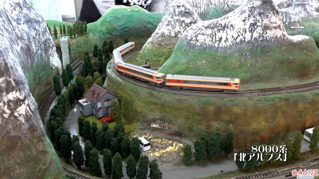 秋の南公園まつり2014年-鉄道模型走行展示-(再生時間02:52)
