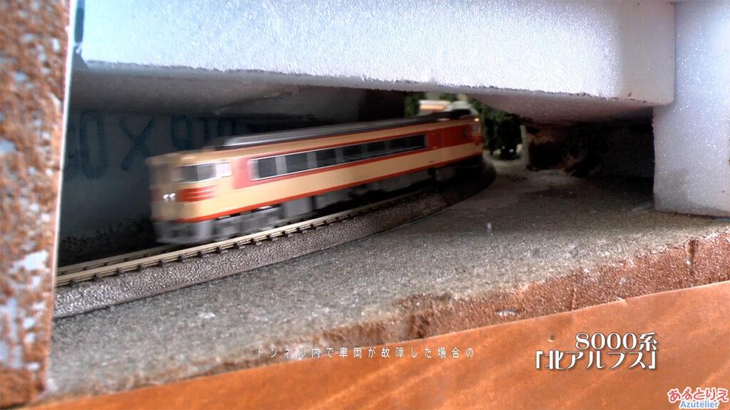 秋の南公園まつり2014年-鉄道模型走行展示-(再生時間03:02)