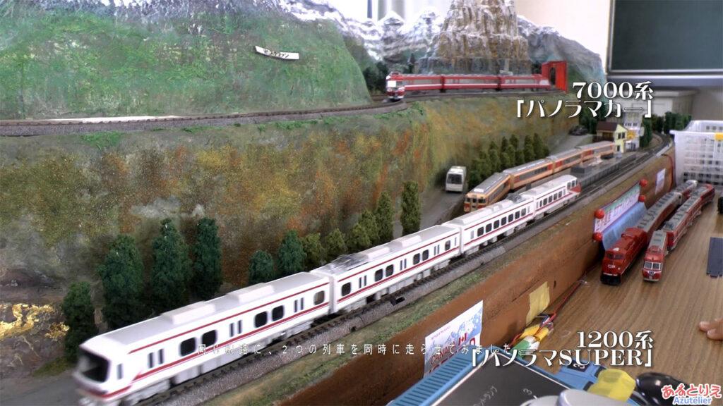 秋の南公園まつり2014年-鉄道模型走行展示-(再生時間03:21)