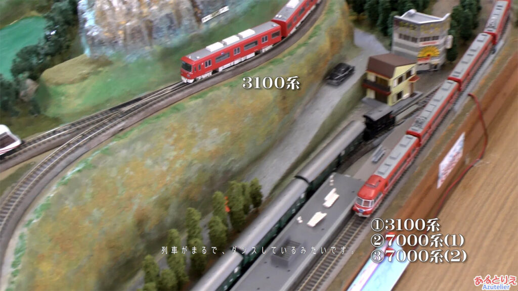 秋の南公園まつり2014年-鉄道模型走行展示-(再生時間03:30)