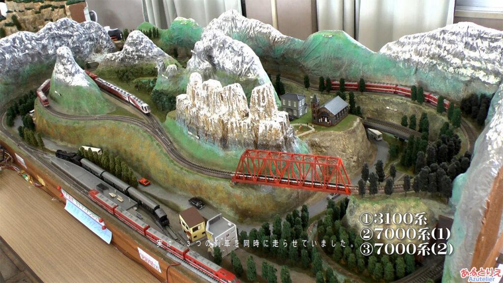 秋の南公園まつり2014年-鉄道模型走行展示-(再生時間03:44)