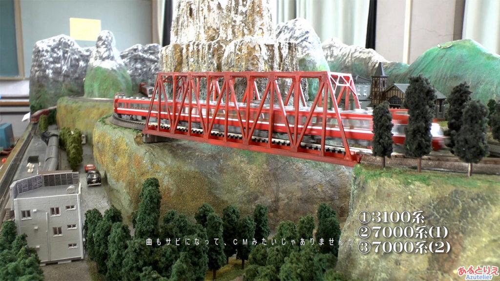 秋の南公園まつり2014年-鉄道模型走行展示-(再生時間03:57)