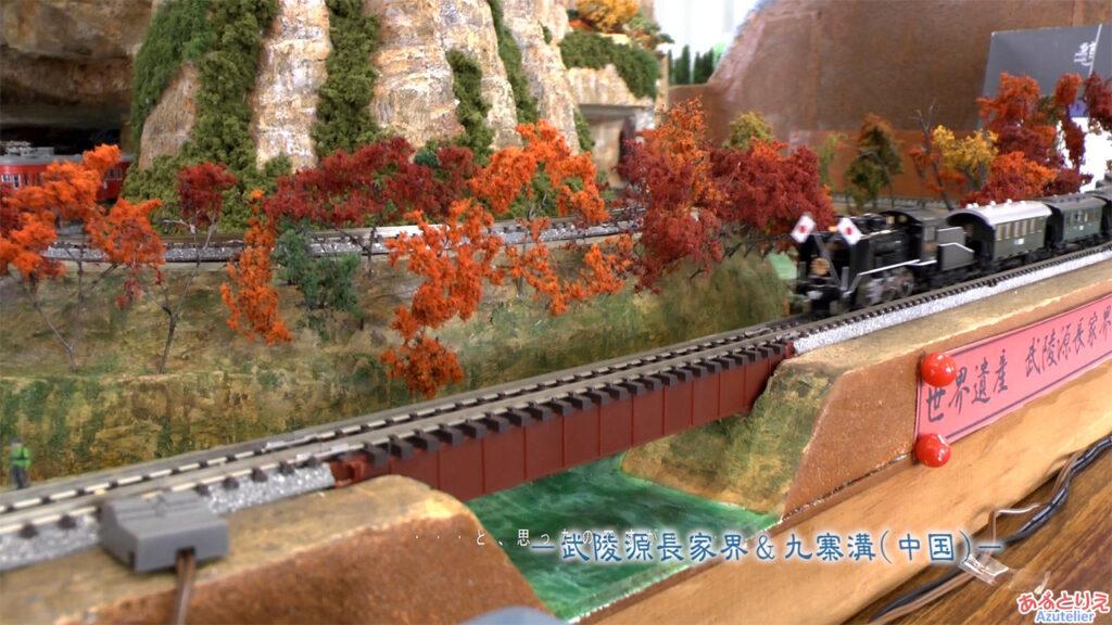秋の南公園まつり2014年-鉄道模型走行展示-(再生時間04:35)