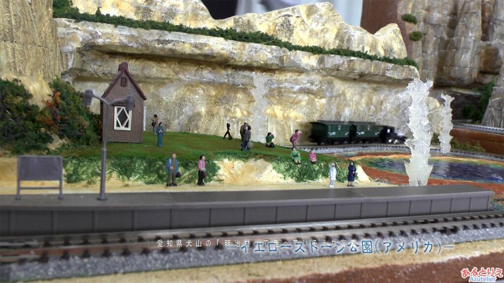 秋の南公園まつり2014年-鉄道模型走行展示-(再生時間05:08)