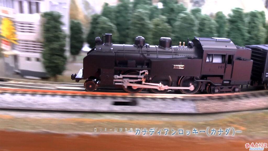 秋の南公園まつり2014年-鉄道模型走行展示-(再生時間05:32)