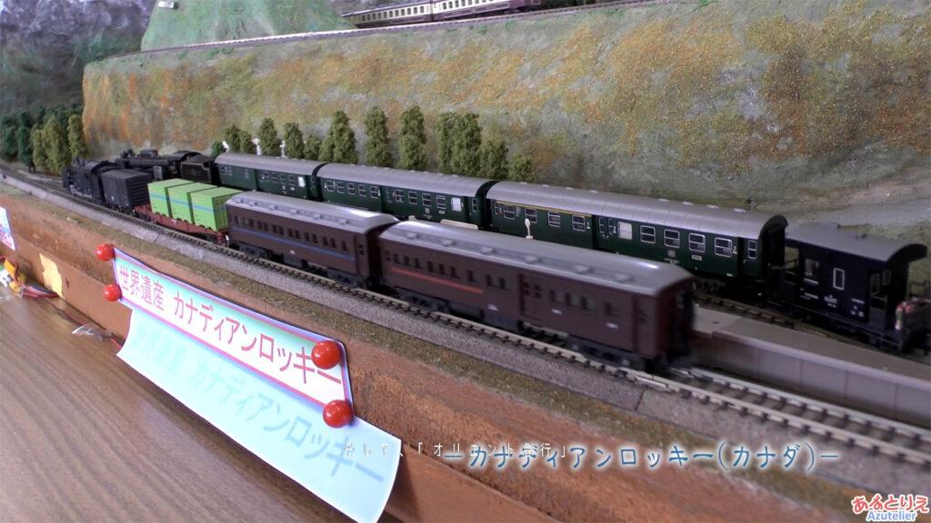 秋の南公園まつり2014年-鉄道模型走行展示-(再生時間05:38)