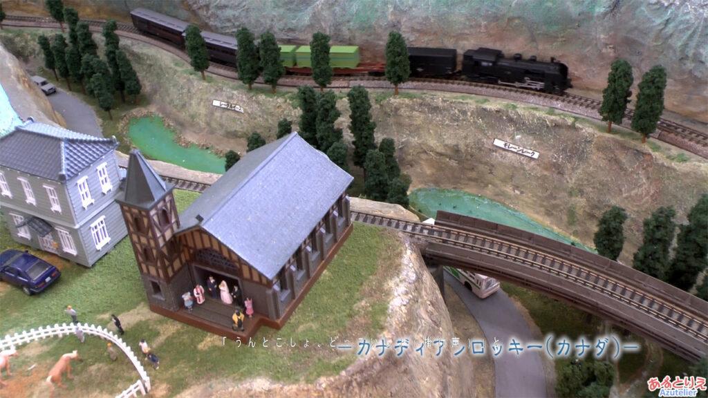 秋の南公園まつり2014年-鉄道模型走行展示-(再生時間05:44)