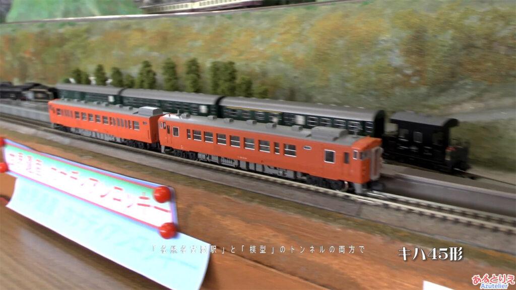 秋の南公園まつり2014年-鉄道模型走行展示-(再生時間06:36)