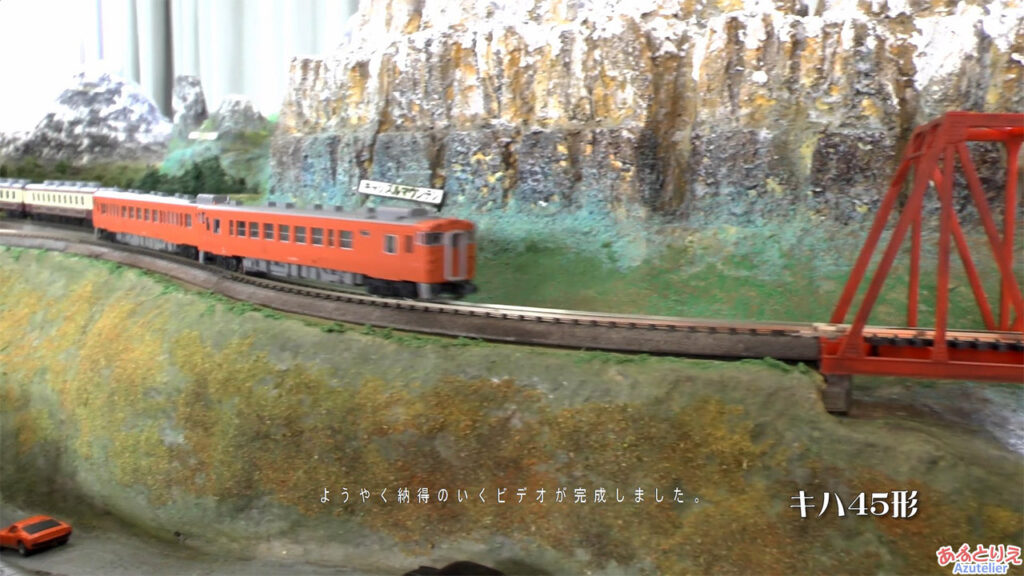秋の南公園まつり2014年-鉄道模型走行展示-(再生時間06:49)
