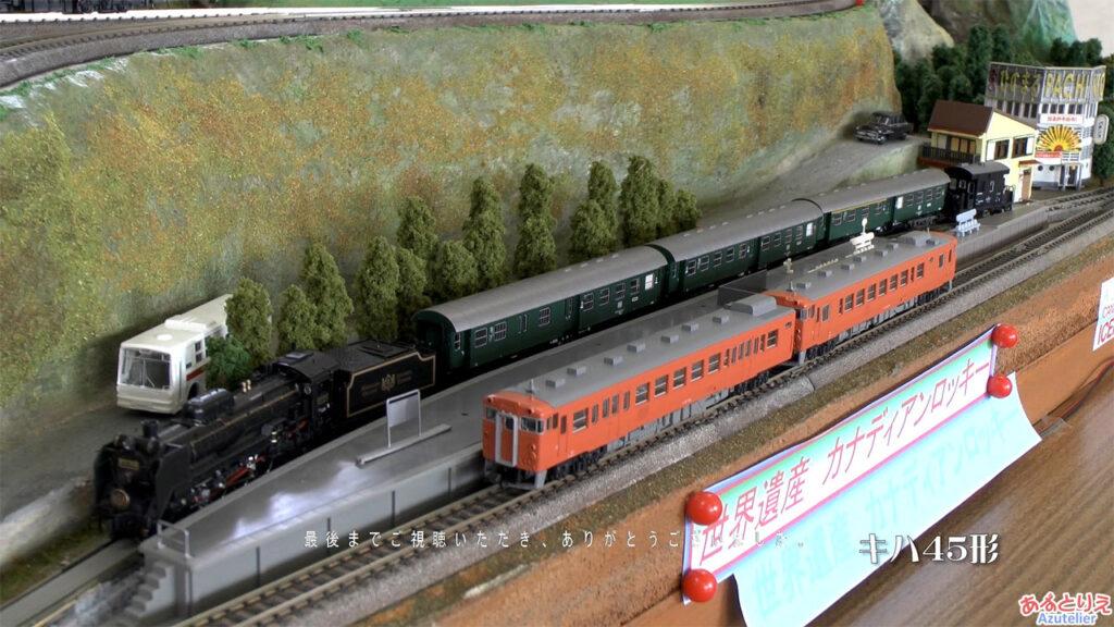 秋の南公園まつり2014年-鉄道模型走行展示-(再生時間06:53)