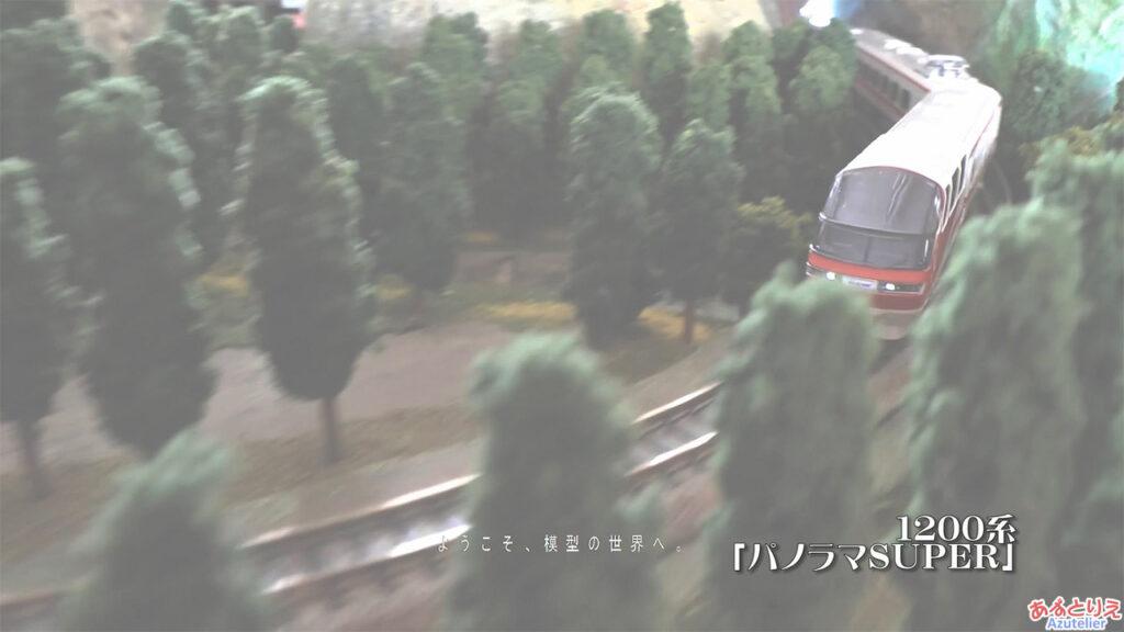 秋の南公園まつり2014年-鉄道模型走行展示-(再生時間01:06)