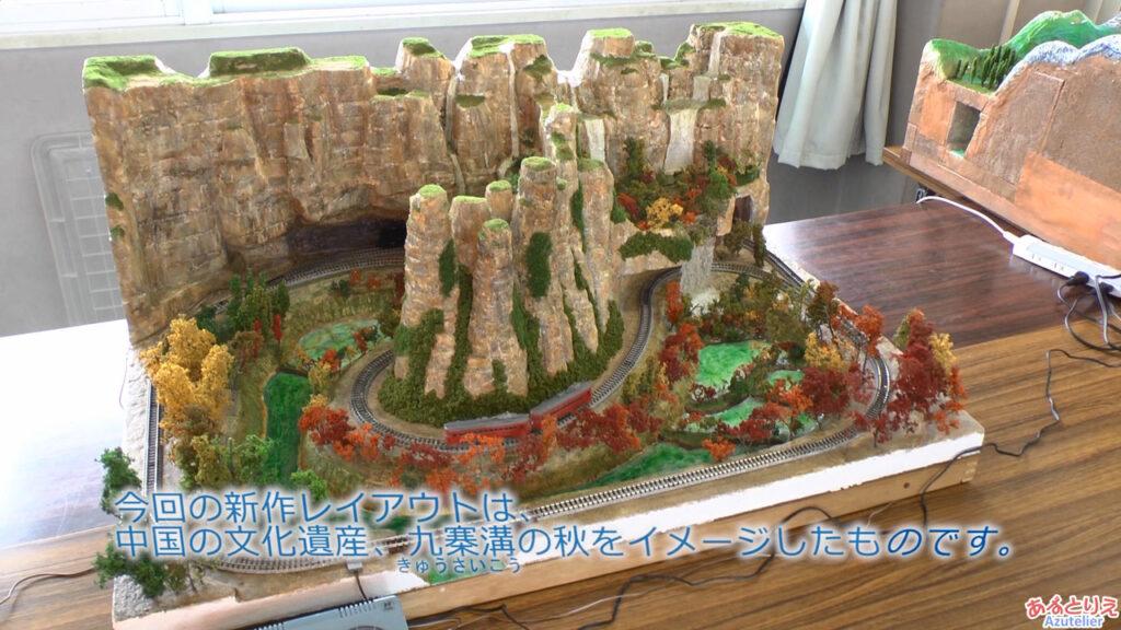 秋の南公園まつり鉄道模型走行展示2013(再生時間00:04)