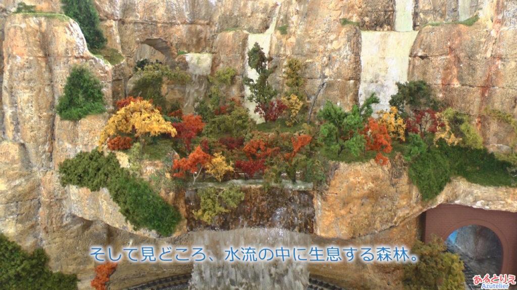 秋の南公園まつり鉄道模型走行展示2013(再生時間00:21)