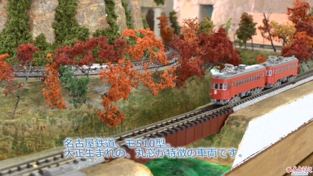 秋の南公園まつり鉄道模型走行展示2013(再生時間00:30)