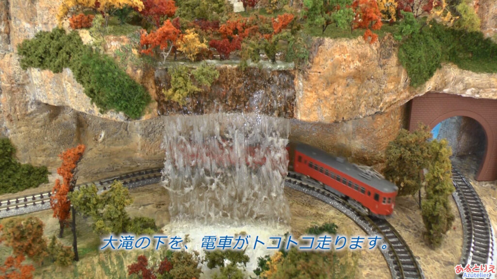 秋の南公園まつり鉄道模型走行展示2013(再生時間01:58)