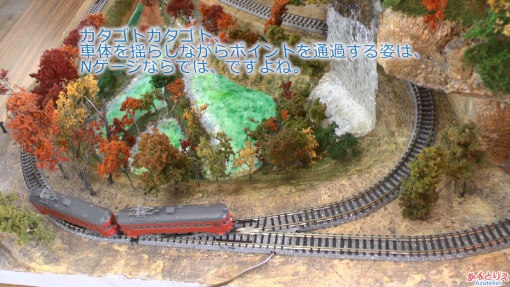 秋の南公園まつり鉄道模型走行展示2013(再生時間02:05)