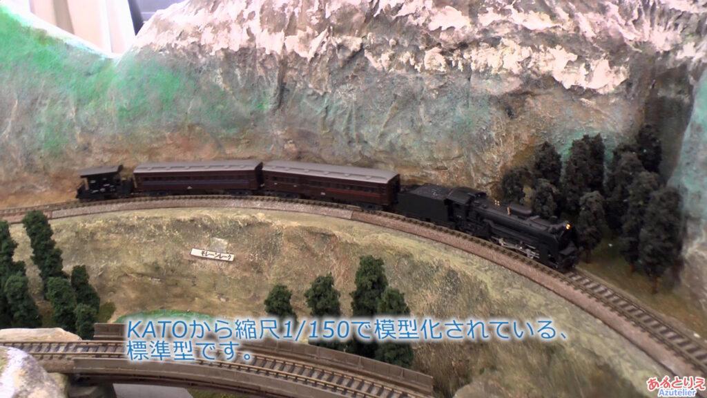 秋の南公園まつり鉄道模型走行展示2013(再生時間02:50)