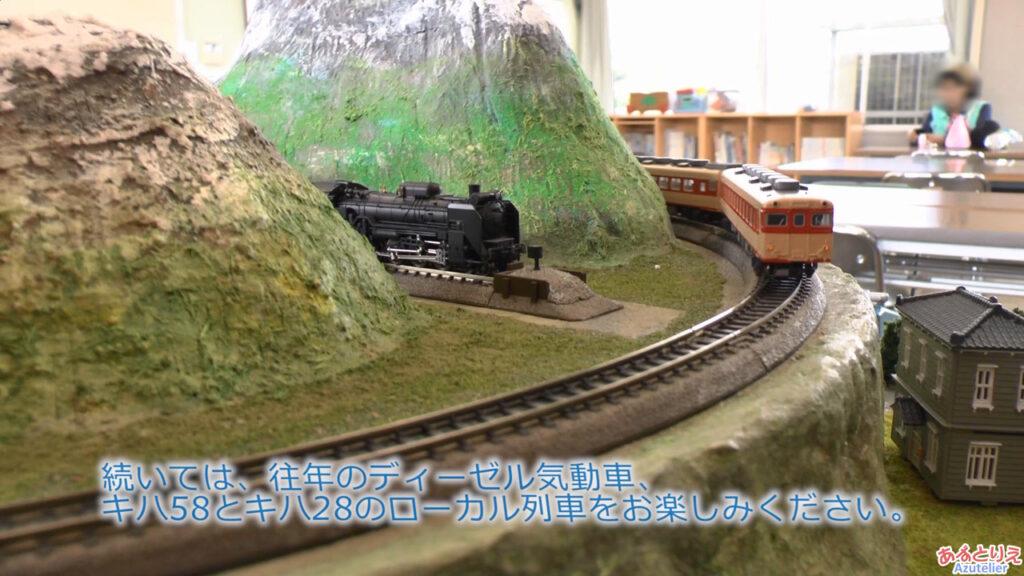 秋の南公園まつり鉄道模型走行展示2013(再生時間04:54)