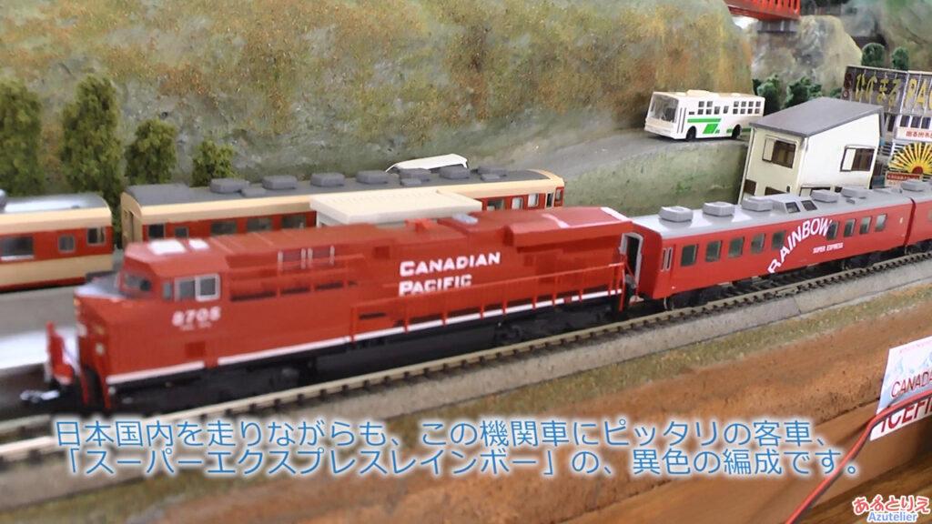 秋の南公園まつり鉄道模型走行展示2013(再生時間05:23)