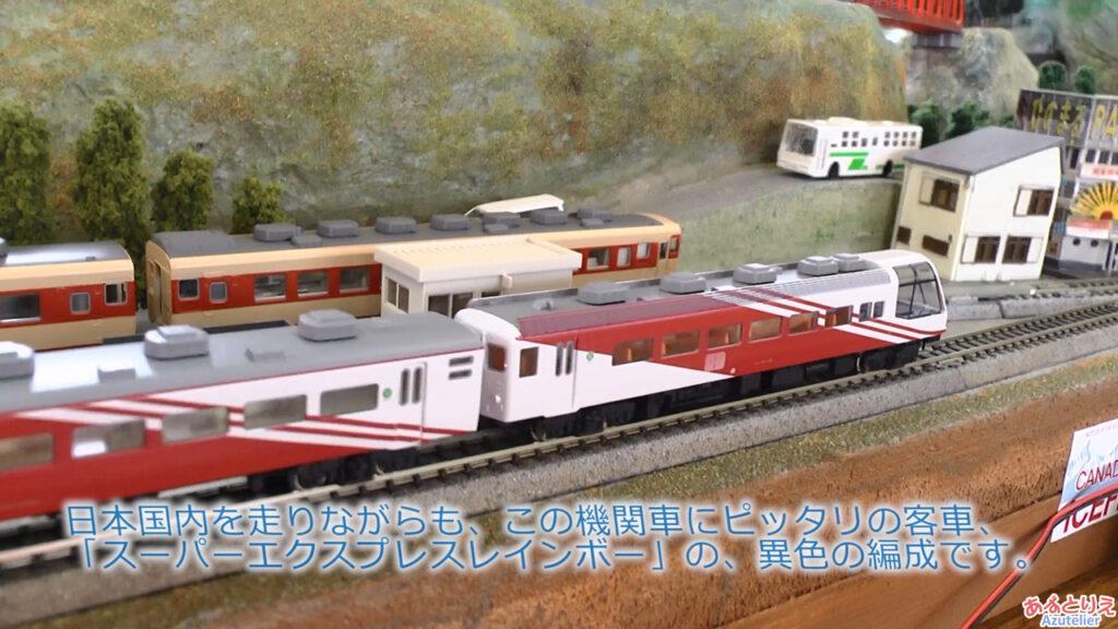 秋の南公園まつり鉄道模型走行展示2013(再生時間05:26)