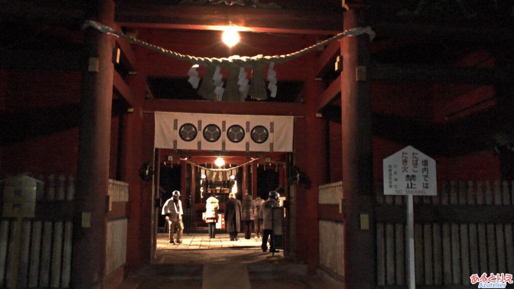 六所神社へ初詣