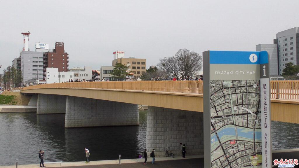 桜城橋開通