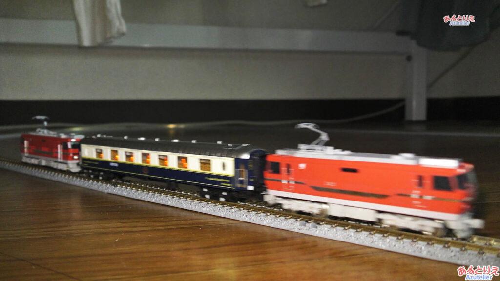 EL120+プルマン4158+EL120