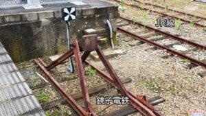 銚子電鉄とJRの乗り入れは?